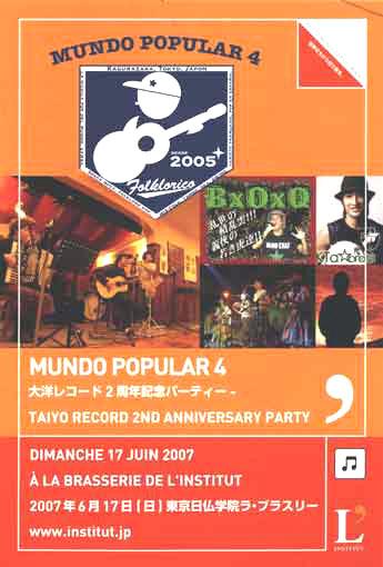 mundopopular4_flyer.jpg