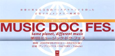 musicdoc.jpg