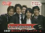 g_no_arashi_06.02.01_01.jpg