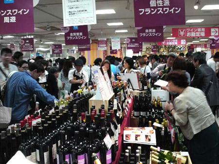 0513ワイン試飲会