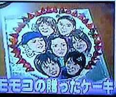 モモコからのケーキ