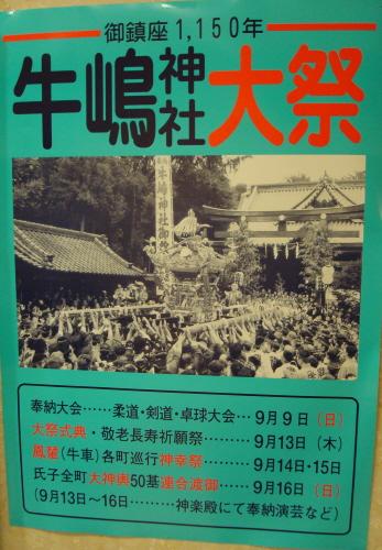 01_usijima_poster.jpg