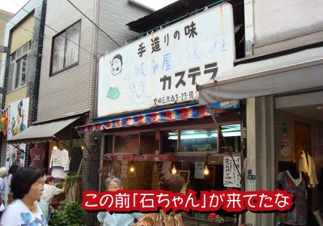 07-07-hatoya.jpg
