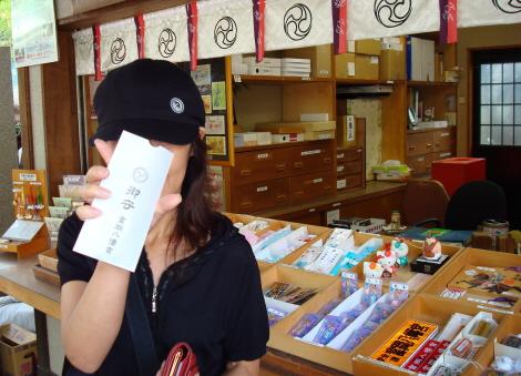 07-8-26_06_hachiman_omamorihanbai.jpg