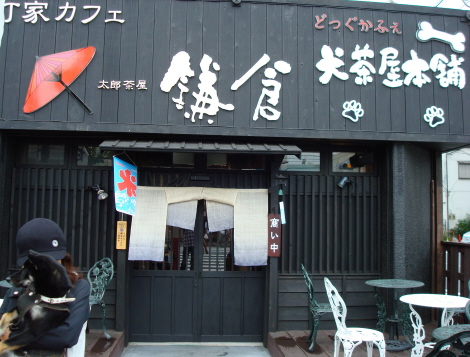 kamakura_01.jpg
