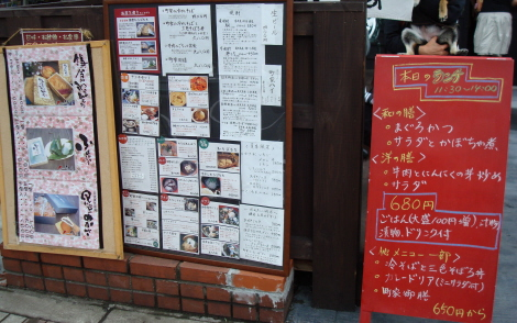 kamakura_02.jpg