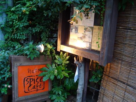 spicecafe_01.jpg