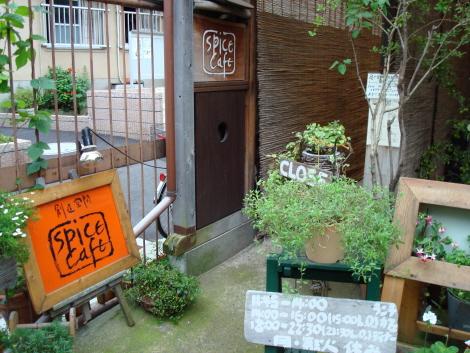 spicecafe_03.jpg