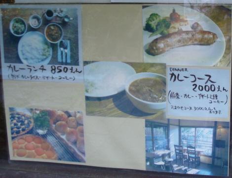 spicecafe_05.jpg