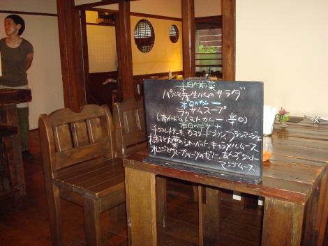 spicecafe_06.jpg
