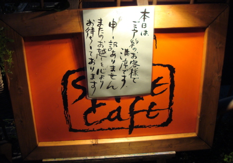 spicecafe_14.jpg