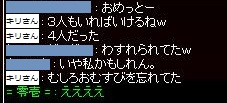 ross_lk004.jpg