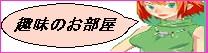 20060830112445.jpg