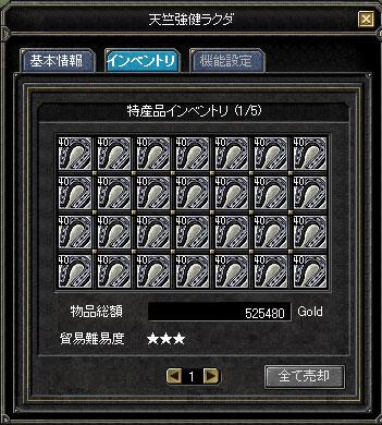 20070625_01