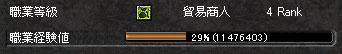 20070701_11