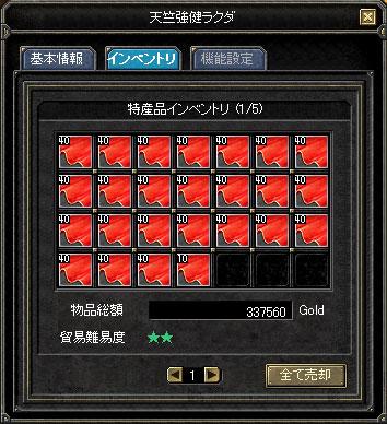 2stars01