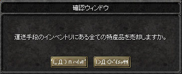 2stars02