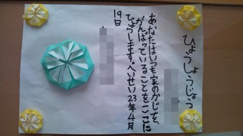 20110509132403.jpg