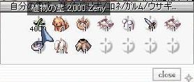20070708090549.jpg
