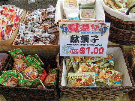 駄菓子の数々