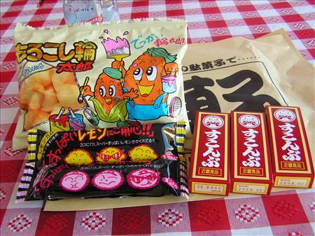 駄菓子の数々酢こんぶ
