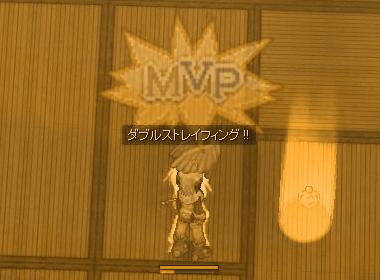 Ro歴4年目にして初MVP