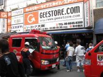 ジーストア大阪店の前に停まっていた消防車
