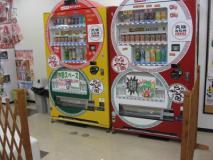 メロンブックス大阪日本橋店の休憩スペースに設置していた「究極自販機」