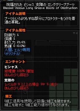 111127_2.jpg