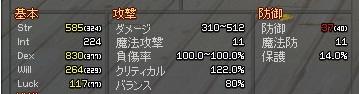 111127_3.jpg