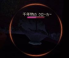 111207_2.jpg