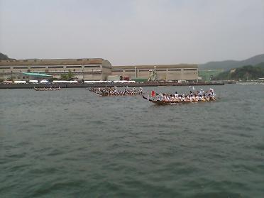 ペーロン競漕