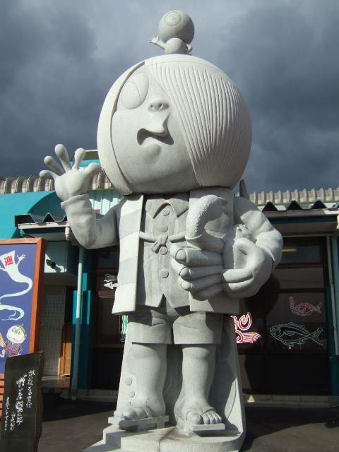これが日本一の鬼太郎石像です