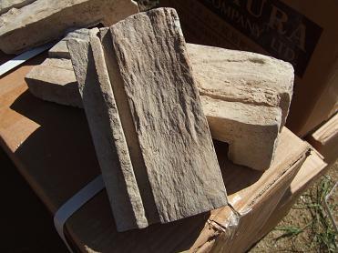 煙突囲いの石