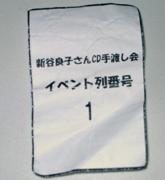 05250001.jpg