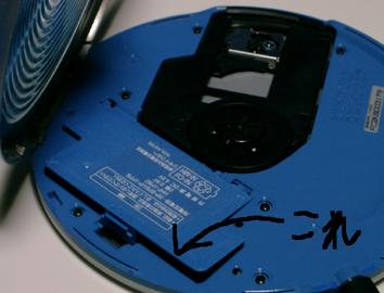 cdplayer.jpg