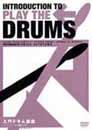 drumsdvd.jpg