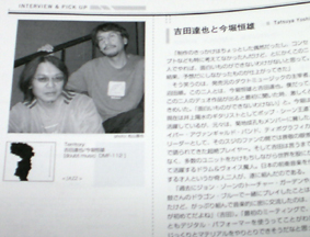 imayoshi.jpg