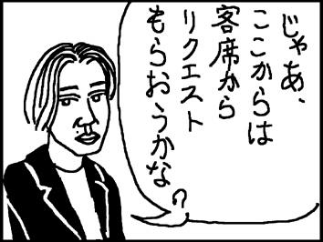 kyoju2.jpg
