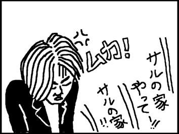 kyoju3.jpg