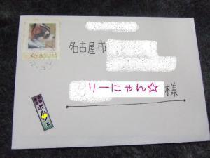 DSCF3755_20071116200144.jpg