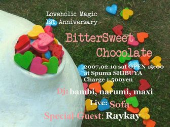 【EVENT】Loveholic Magic 1st Anniversary Party!!!!