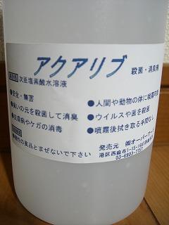 20070411_2.jpg