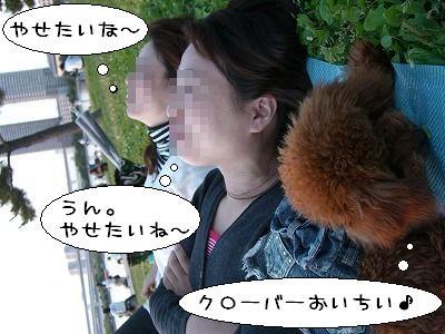 20070602_12.jpg