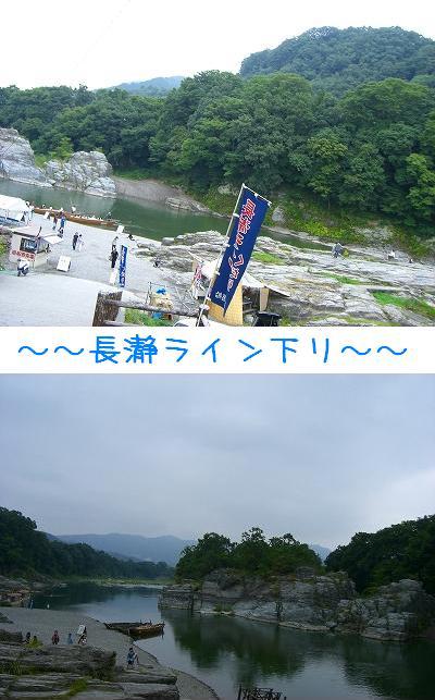 20070829_3.jpg