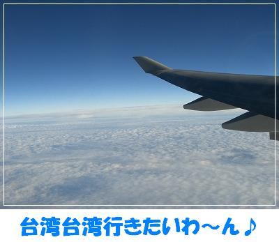 20071013.jpg
