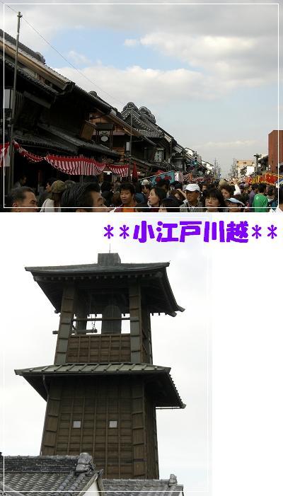 20071020_1.jpg