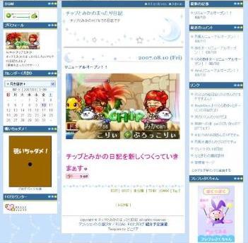 20070812092505.jpg
