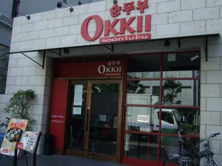 OKKII