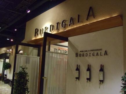 ブルディガラ